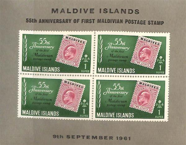 1961 Maldive Islands