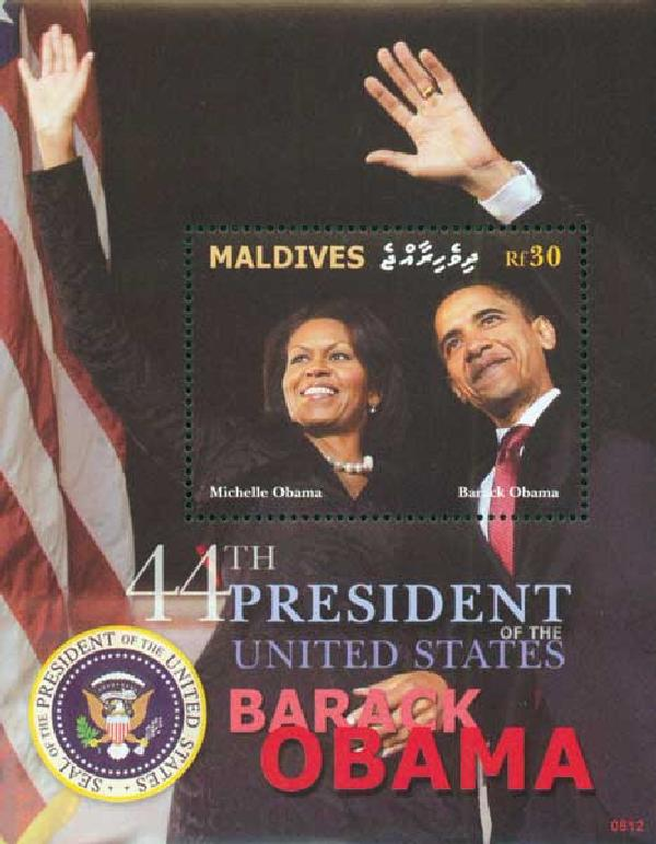 2008 President Barack Obama, Mint Souvenir Sheet, Maldives