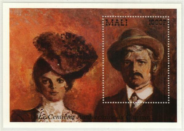 1995 Mali