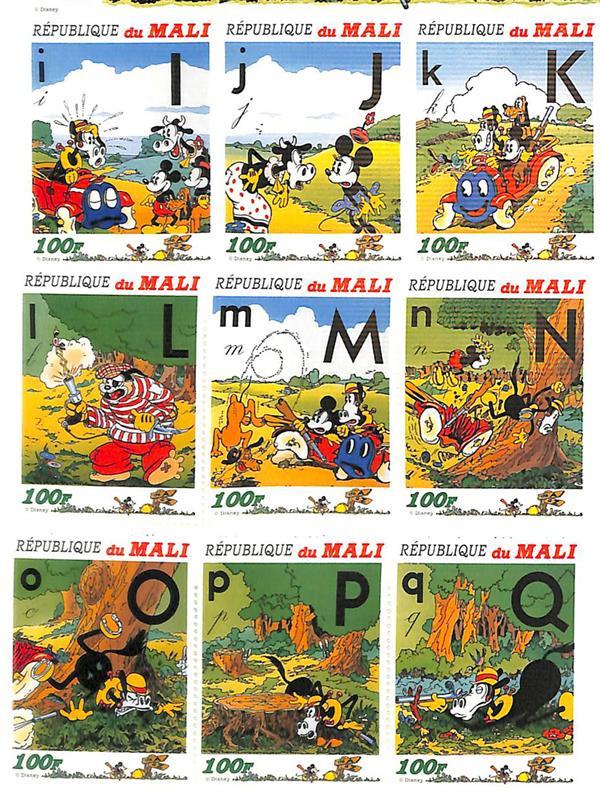 1996 Mali