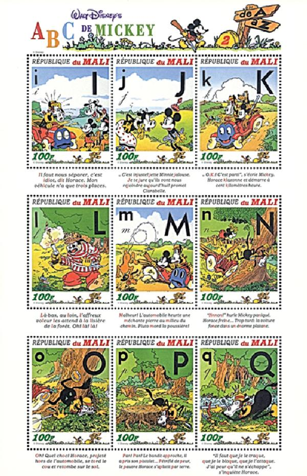 Mali 1996 Mickey's I - Q, Mint, 9 Stamps