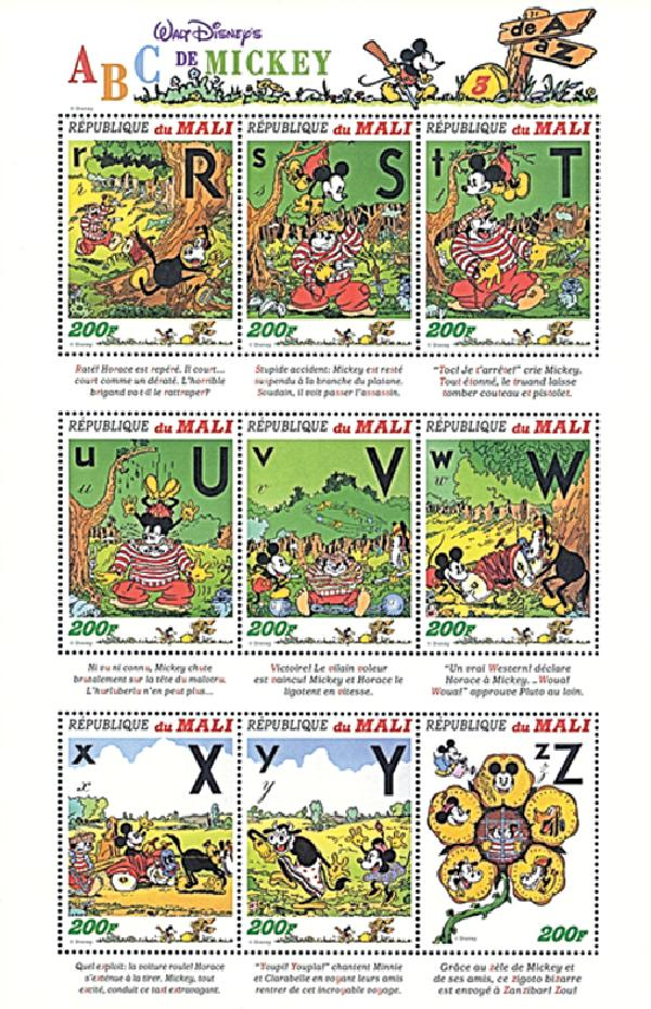 Mali 1996 Mickey's R - Z, Mint, 9 Stamps