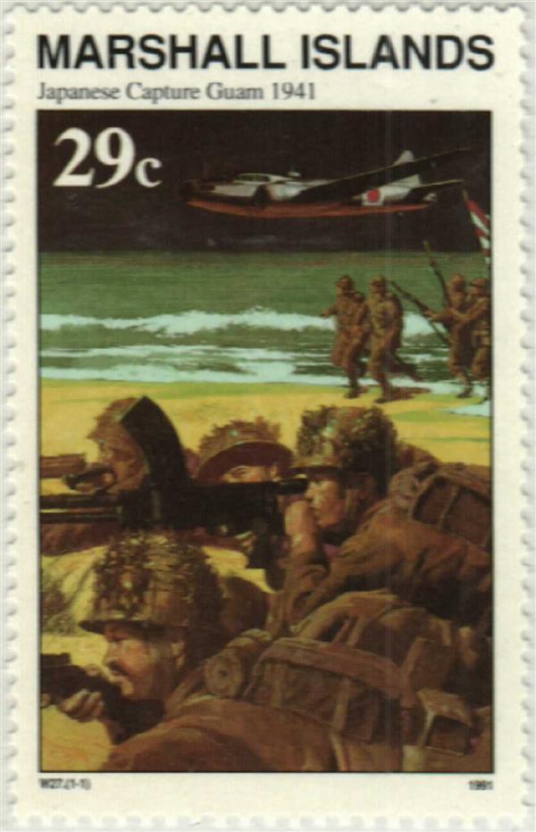 1991 Marshall Islands