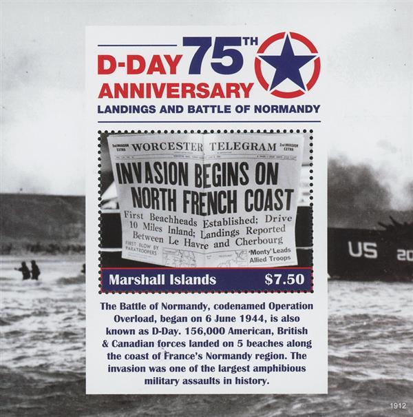2019 D-Day 75th Anniversary souvenir sheet of 1