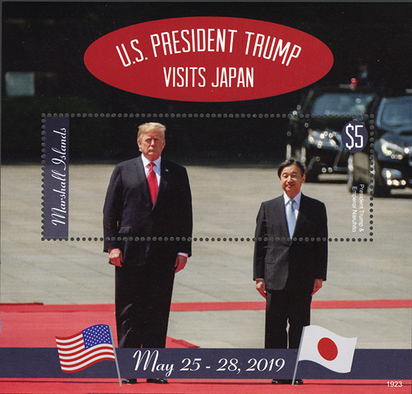 2019 President Trump Visits Japan, Mint Souvenir Sheet