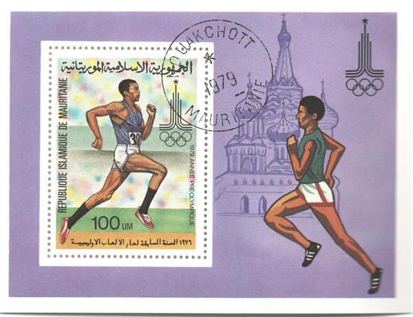 1979 Mauritania