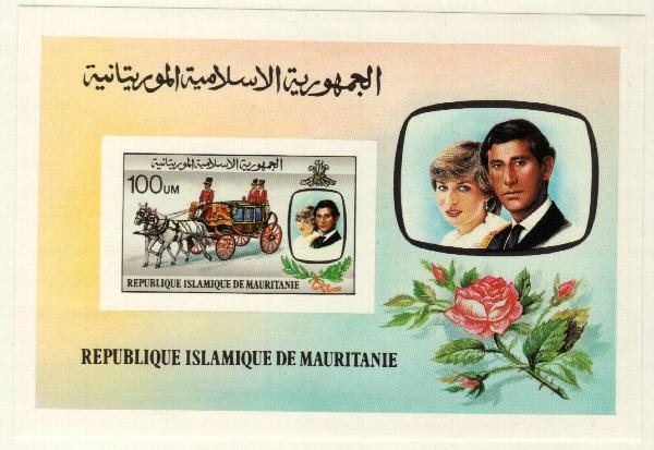 1981 Mauritania