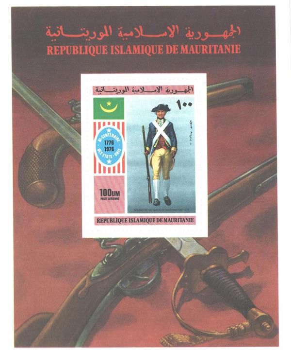 1976 Mauritania
