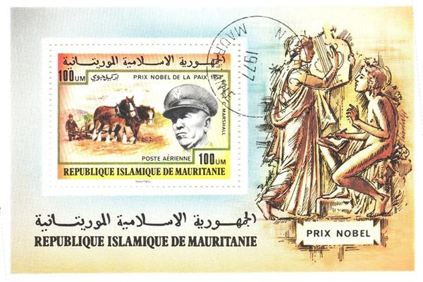 1977 Mauritania