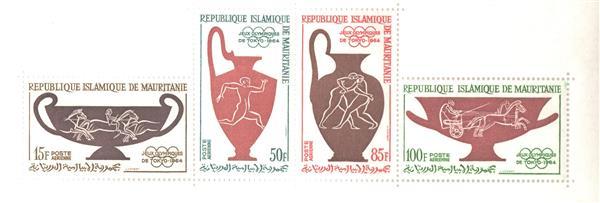 1964 Mauritania