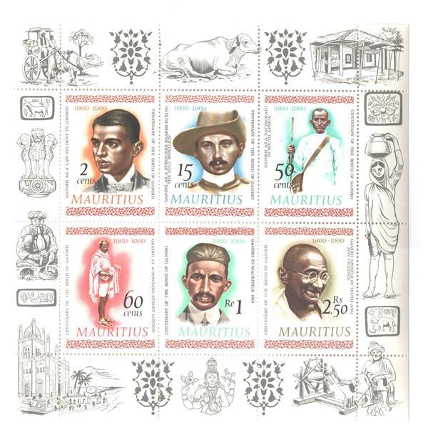 1969 Mauritius
