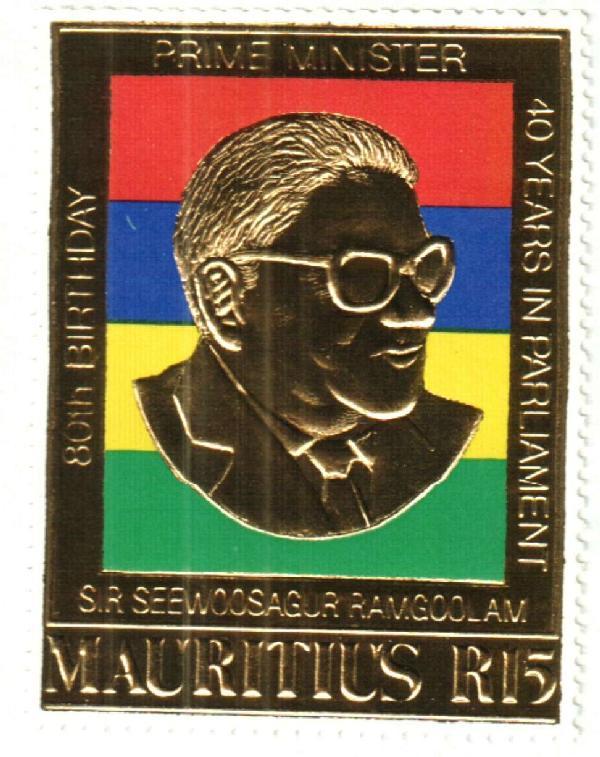 1980 Mauritius