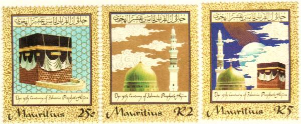 1981 Mauritius