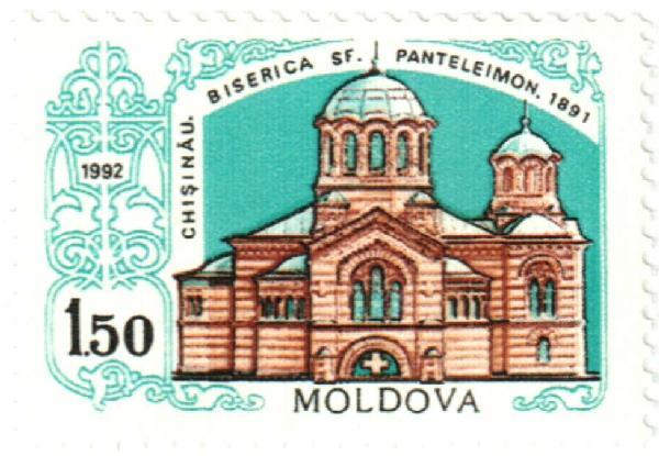 1992 Moldova
