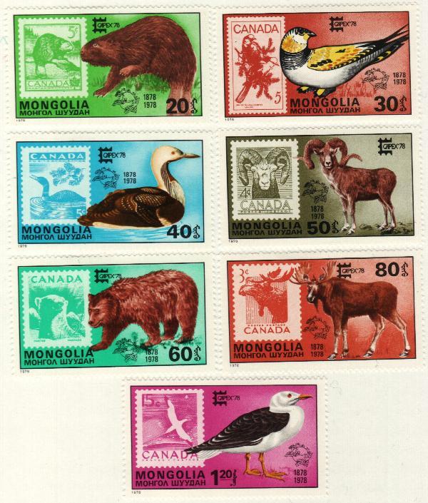 1978 Mongolia
