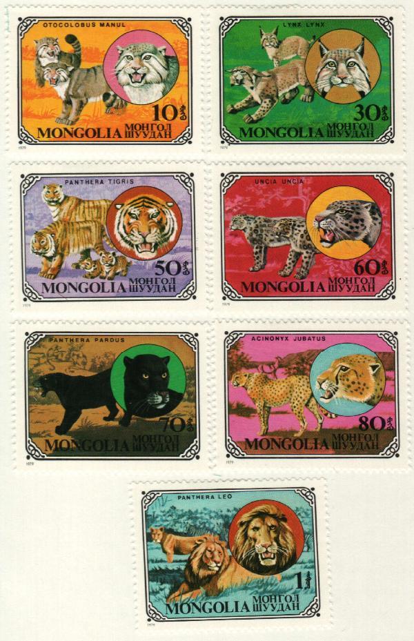 1979 Mongolia