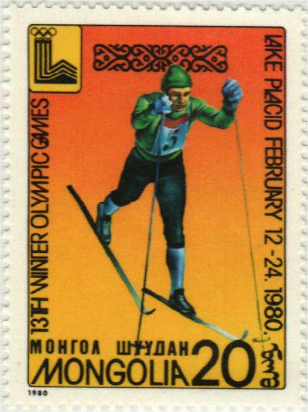 1980 Mongolia
