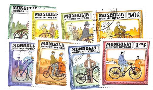 1982 Mongolia