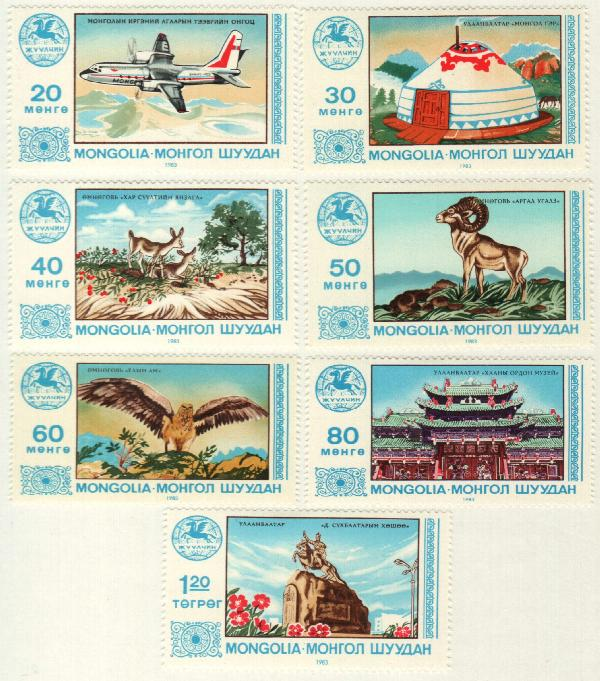 1983 Mongolia
