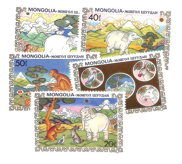 1984 Mongolia