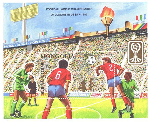1985 Mongolia
