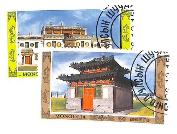 1986 Mongolia