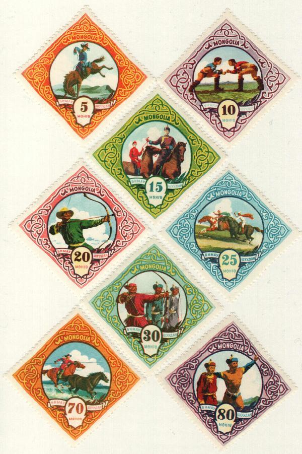 1959 Mongolia