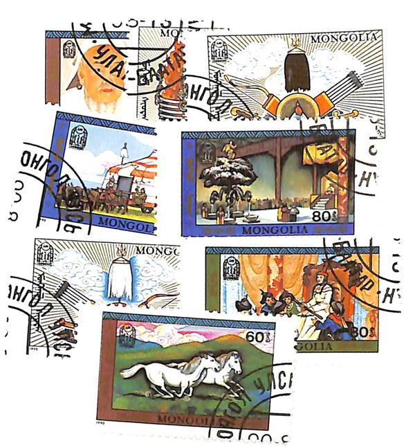 1990 Mongolia