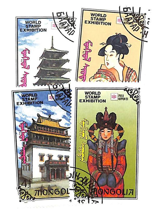 1991 Mongolia
