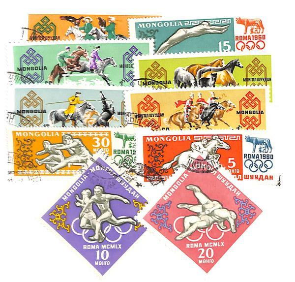 1960-65 Mongolia