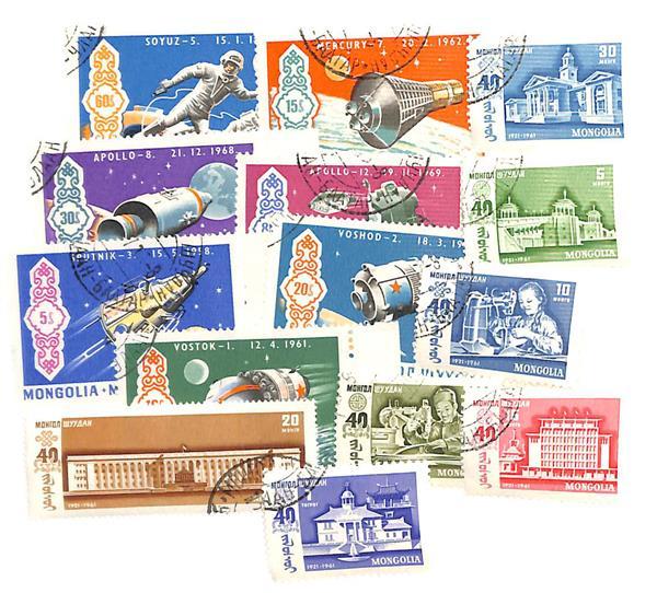 1961-69 Mongolia