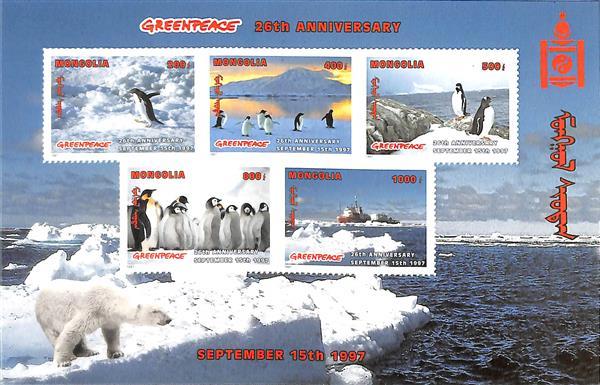 1997 Mongolia