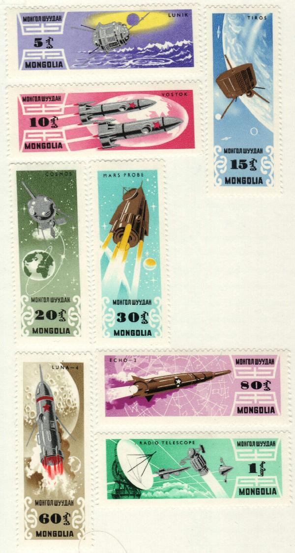 1964 Mongolia