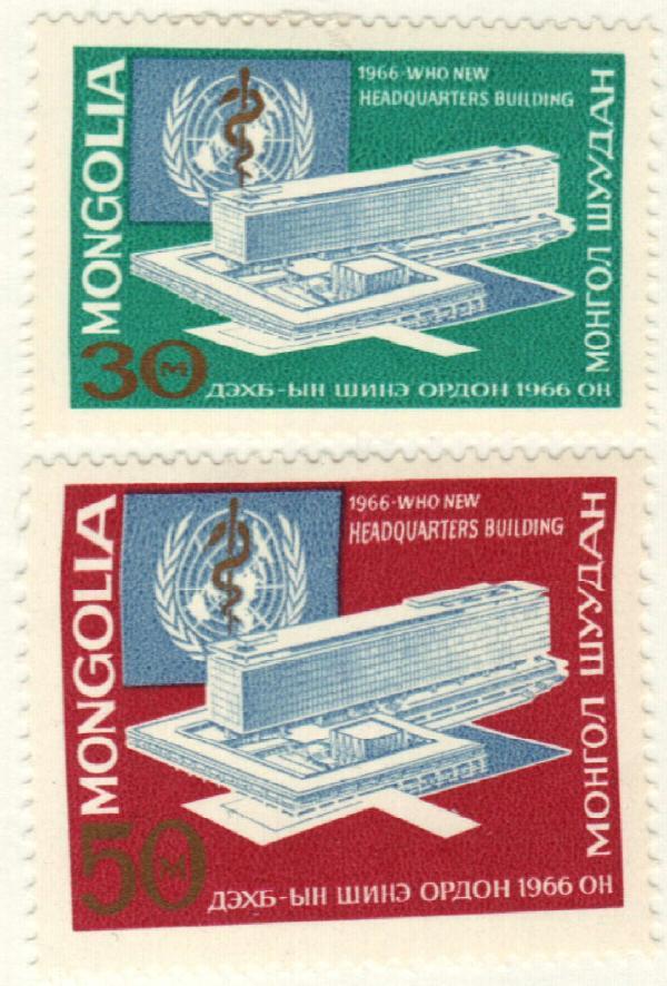1966 Mongolia