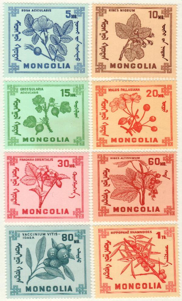 1968 Mongolia