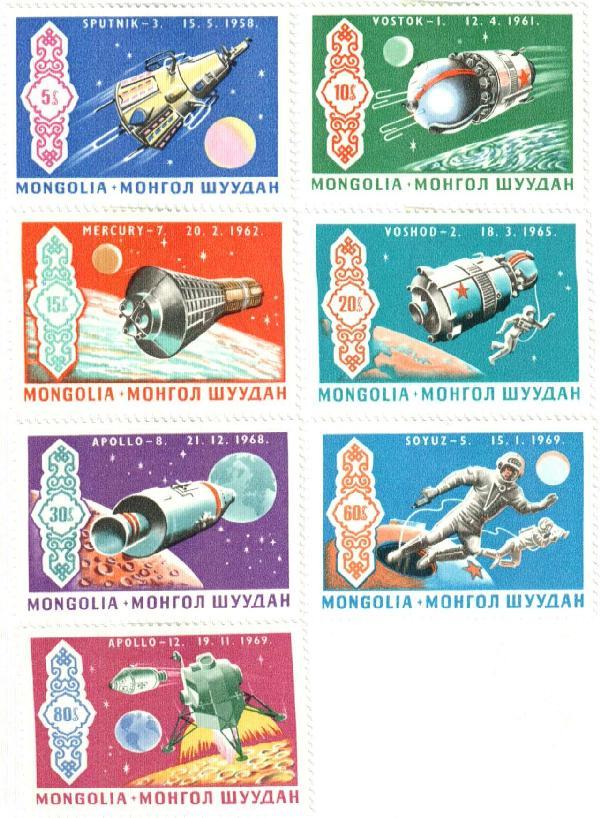 1969 Mongolia