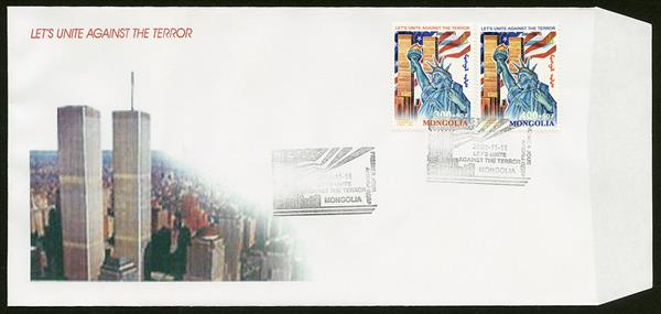 2002 Mongolia United We Stand FDC