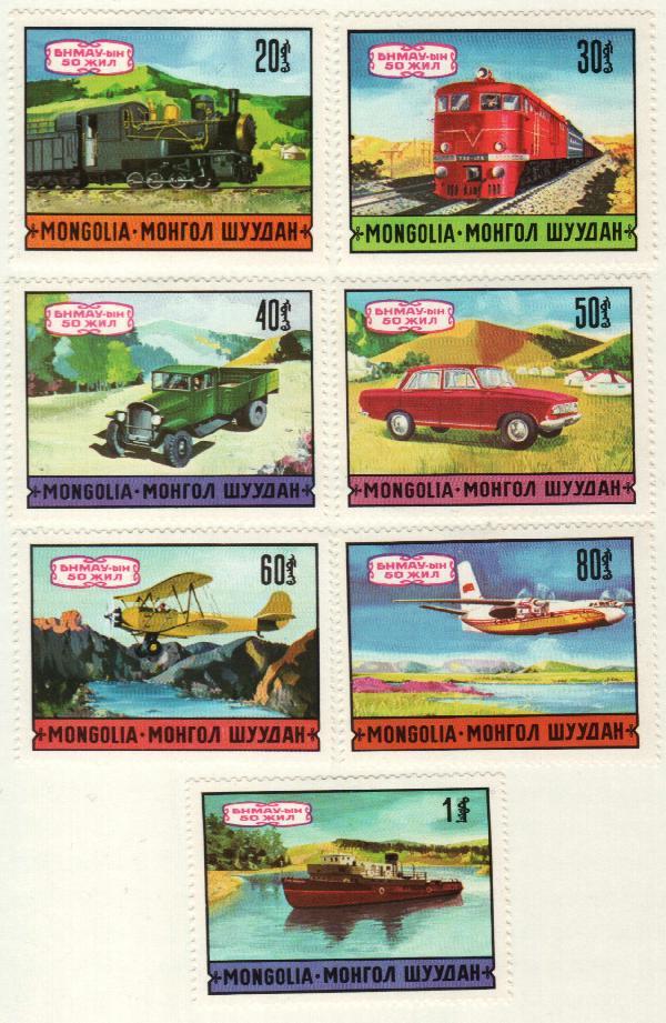 1971 Mongolia