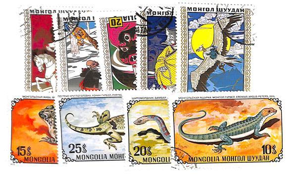 1971-72 Mongolia