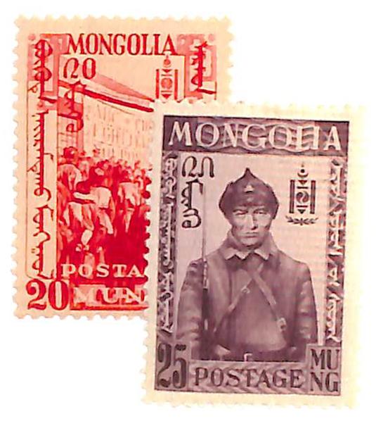 1932 Mongolia