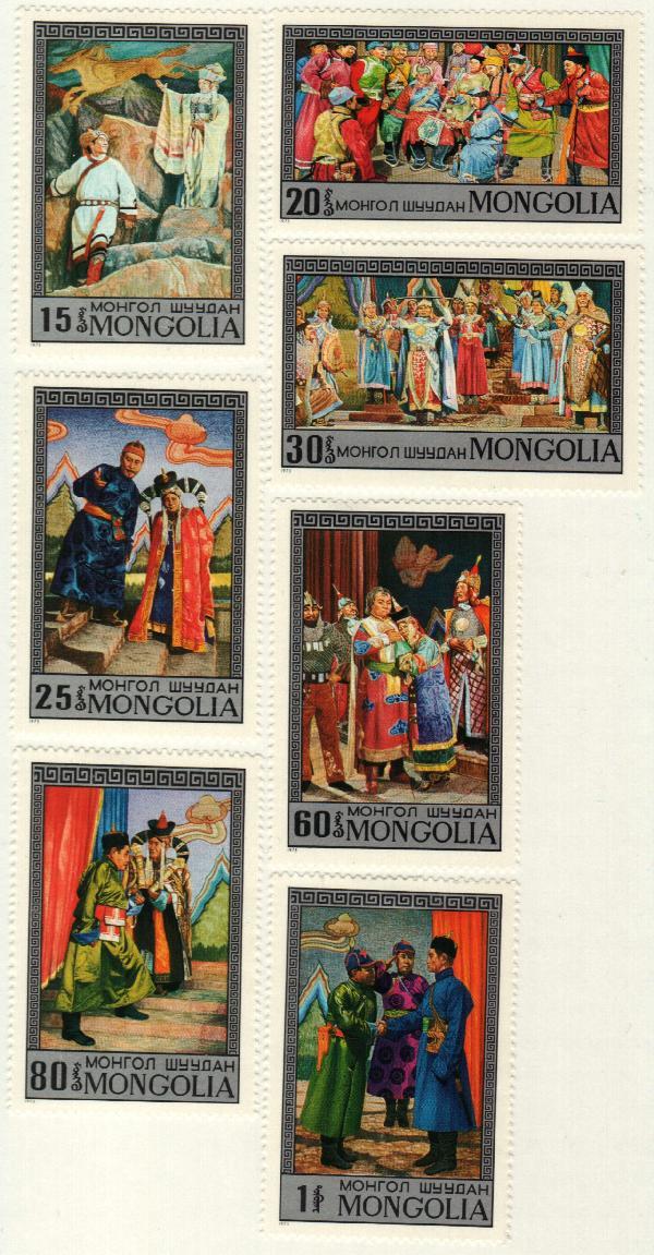 1974 Mongolia