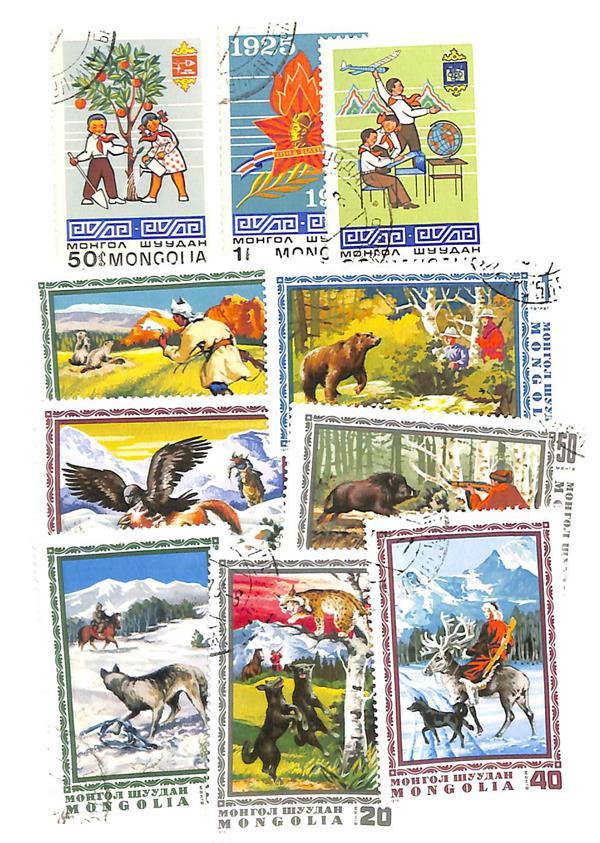 1975 Mongolia