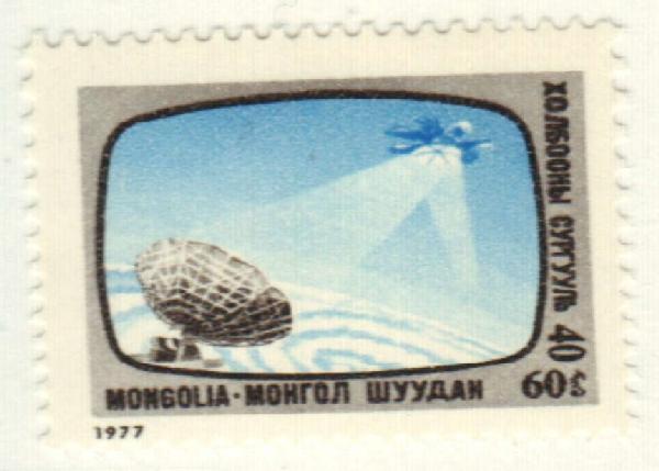 1977 Mongolia
