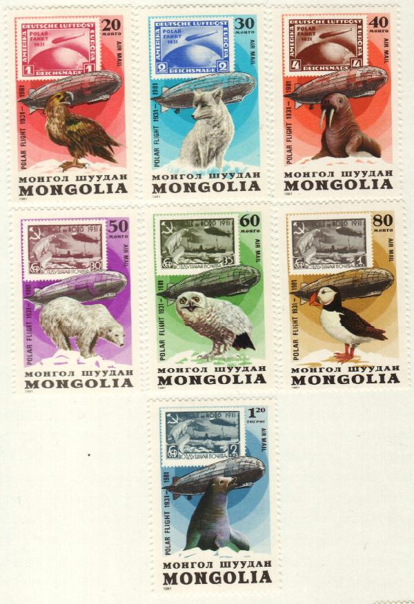 1981 Mongolia