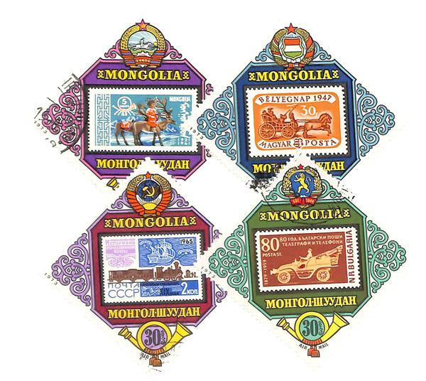 1973 Mongolia
