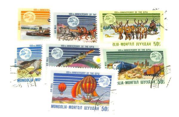 1976 Mongolia