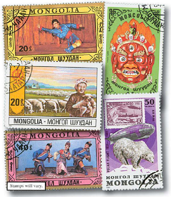 Mongolia, 300v