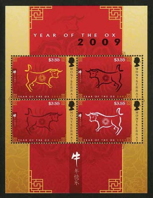 2009 Montserrat Year of the Ox 4v M