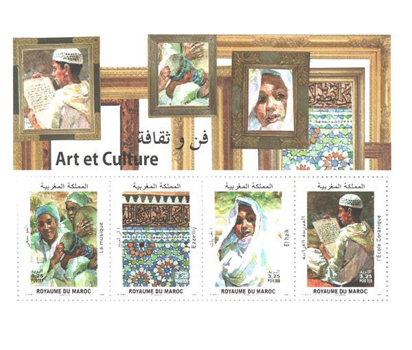 2008 Morocco