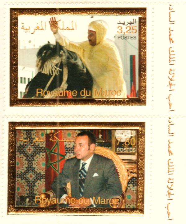 2009 Morocco